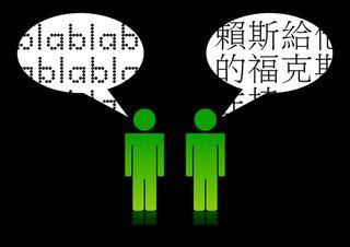 Interpreter blabla