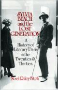 SB & the Lost Generation