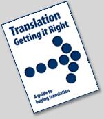 Z translation