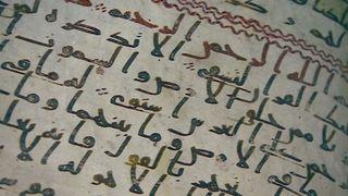 Coran fragment