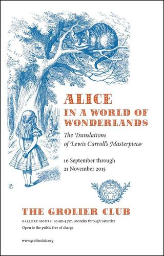Alice in a World