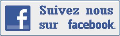 Logo-facebook-suivez-nous (1)