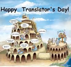 Happy Translator's Day