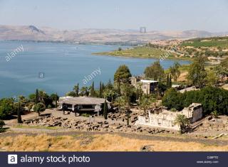Capernaum Galilee