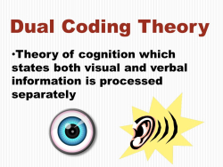 S-t dual coding