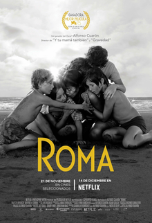 S-t Roma poster