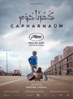 Capharnaum fil poster