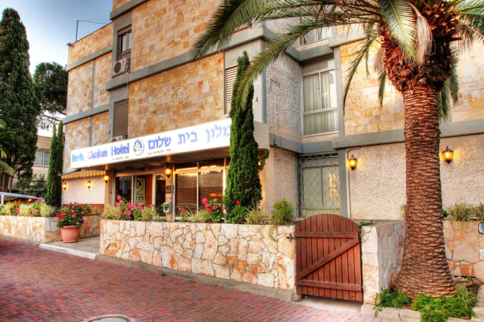 Christina - Beit Shalom