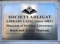 Adligat plaque
