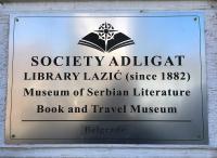 Adligat plaque