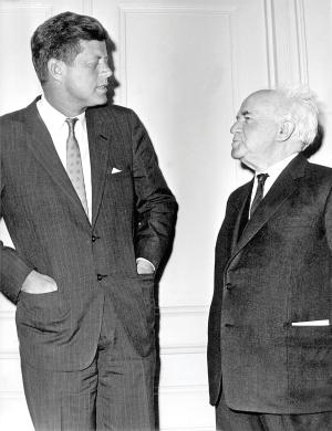 Kennedy Ben Gurion